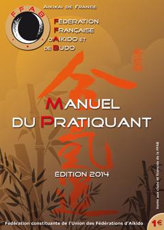 MANUEL_DU_PRATIQUANT_2014-1